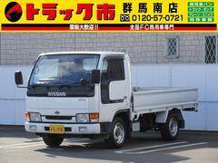 アトラストラック4WD・1.5t積・10尺・低床・PMマフラー