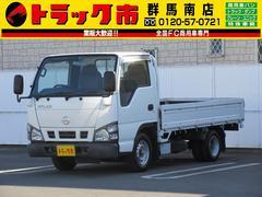 アトラストラック1.45t積・10尺・低床・リアWタイヤ・総重量3.5t未満