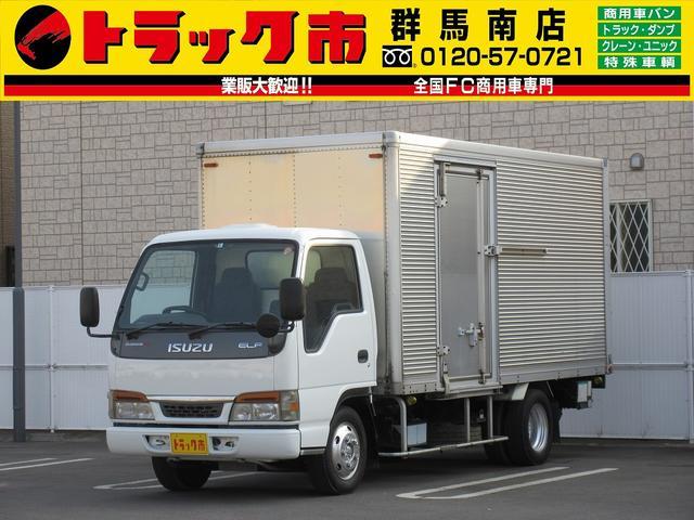 いすゞ 2.95t積・アルミバン・パワーゲート・サイドドア