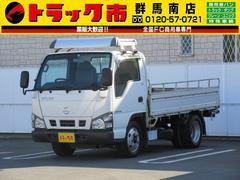アトラストラック2t積・平ボディ・10尺・全低床・リアWタイヤ・スムーサー