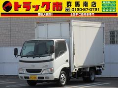 ダイナトラック4WD・1.3t積・アコーディオンバン・総重量3875kg