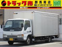 アトラストラック1.95t積・アルミバン・垂直パワーゲート・ラッシングレール