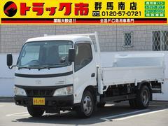 ダイナトラック4WD・2t積・ロング・垂直パワーゲート600kg