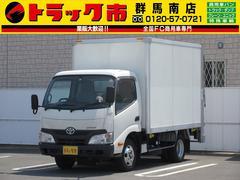 ダイナトラック2t積・パネルバン・垂直パワーゲート・車両総重量4935kg