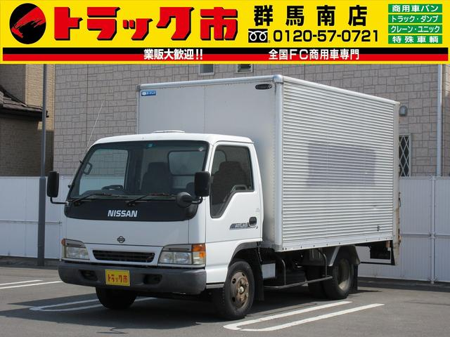 日産 2t積・アルミバン・垂直パワーゲート・ラッシングレール2段