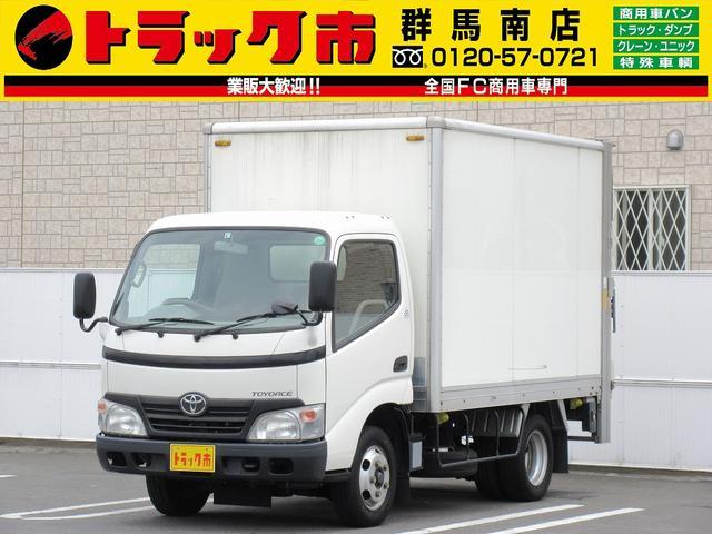 トヨタ 2t積・パネルバン・垂直パワーゲート・車両総重量4885kg