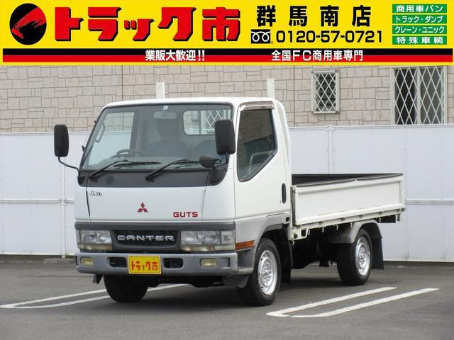 三菱ふそう 4WD・1.5t積・平ボディ・10尺・低床