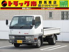 キャンターガッツ4WD・1.5t積・平ボディ・低床・リアWタイヤ