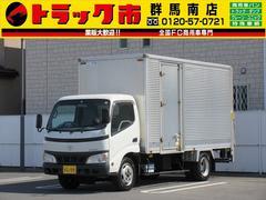 ダイナトラック2t積・アルミバン・垂直パワーゲート・ラッシング・サイドドア