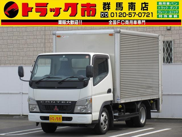 2t積・アルミバン・垂直パワーゲート・車両総重量4895kg(1枚目)