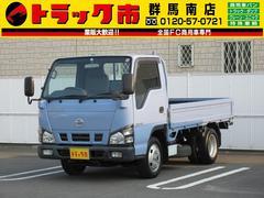 アトラストラック4WD(切替)・2t積・平ボディ・リアWタイヤ