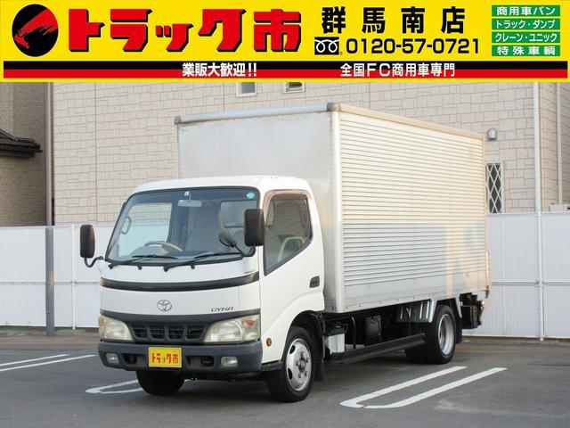 トヨタ 2t積・アルミバン・新明和パワーゲート600kg・ラッシング