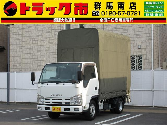 いすゞ 2t積・平ボディ幌付き・垂直パワーゲート600kg・5t未満