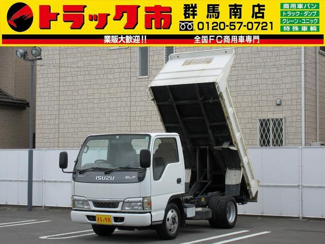いすゞ 2t・ダンプ・低床・PMマフラー・ETC・総重量4965kg