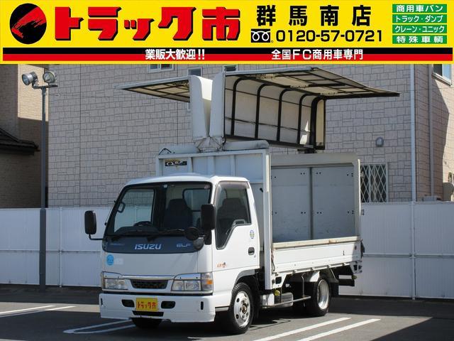 いすゞ 2t積・電動幌ウィング・リヤ観音扉・ラッシング1段