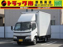 ダイナトラック2t積・アルミバン・垂直ゲート600kg・ラッシングレール