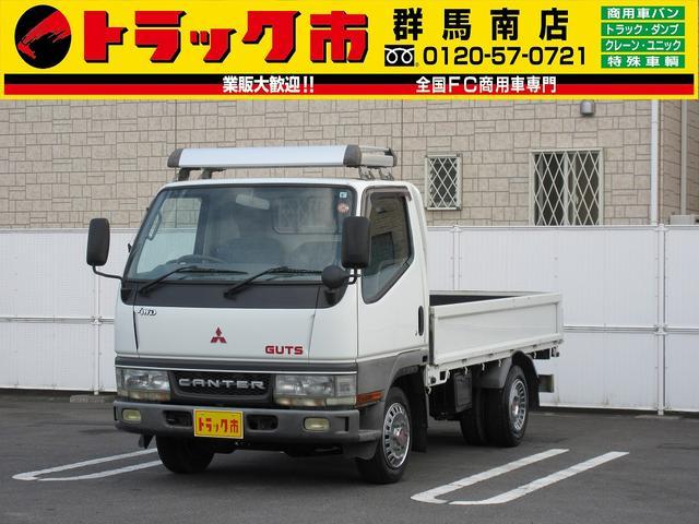 三菱ふそう 1.5T積・フルタイム4WD・平ボディ・バックモニター