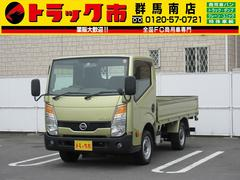 アトラストラック1.4t積・平ボディ・4WD切替