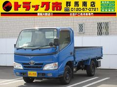 ダイナトラック1.35t積・平ボディ・フルタイム4WD