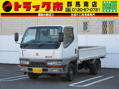 キャンターガッツ1.5t積・平ボディ・4WD・HiLo切り替え