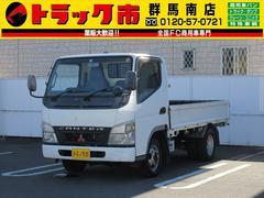 キャンターガッツ1.5t積・平ボディ・フルタイム4WD