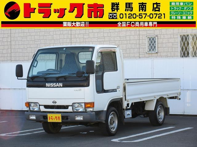 日産 DX・1.5t積載・4WD・H-L切替式