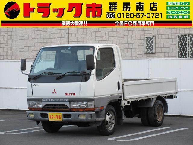三菱ふそう 1.5t積・平ボディ・4WD・H-L切り替え