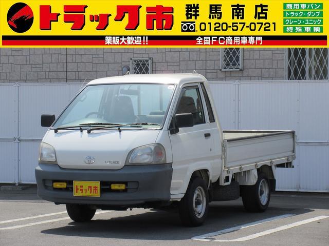 トヨタ 0.75t・ライトエース平ボディ・ディーゼル