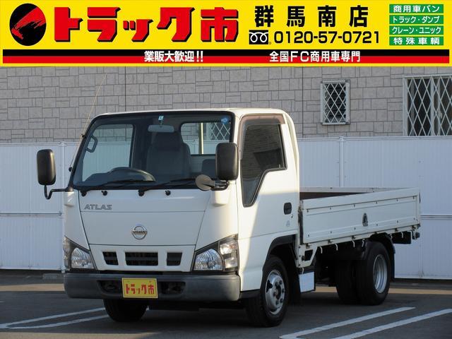 日産 1.4t積・平ボディ・荷台鉄張