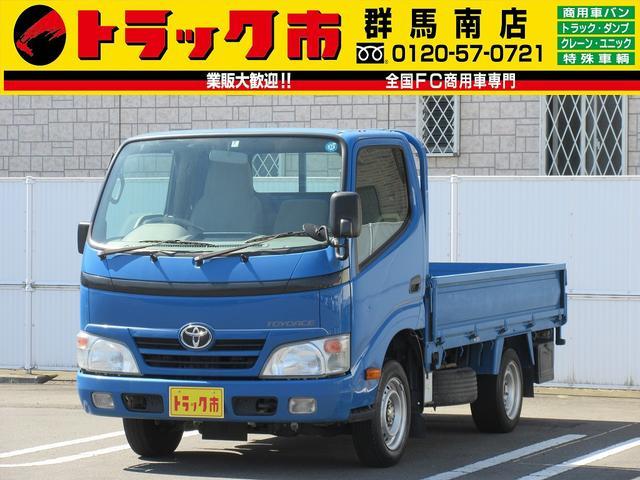 トヨタ 1.2t積・平ボディ9尺・軽油・5MT