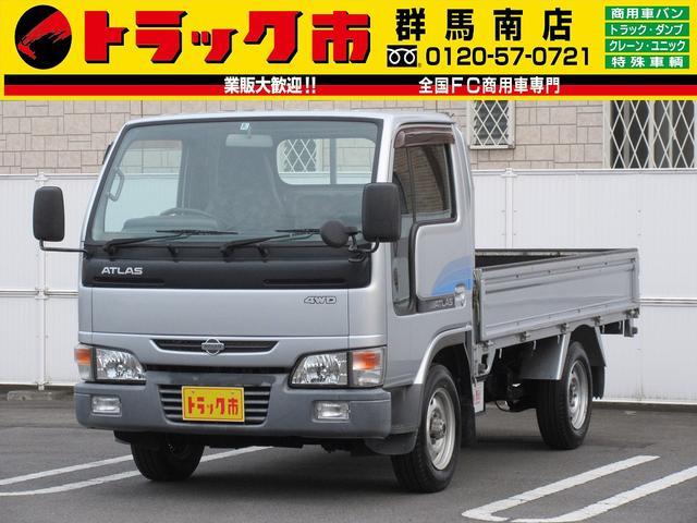 日産 1.5t積・平ボディ・4WD切替・H-L切替・タイヤ新品