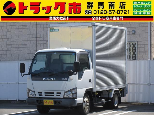 いすゞ 2t積・アルミバン・垂直パワーゲート・ラッシングレール2段