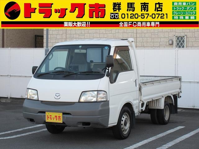 日産 バネットトラック 0.85t積・バネットトラック・オートマ・ETC