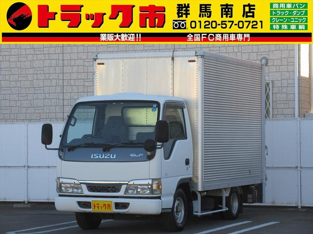 いすゞ 1.4t積・アルミバン・垂直パワーゲート・車両総重量5t未満