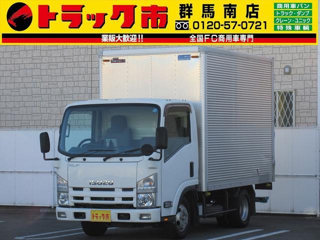 いすゞ エルフトラック 2t積・アルミバン標準10尺・ラッシングレール2段・5t未満