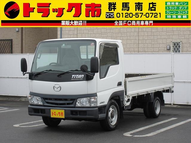マツダ 1.5t積・平ボディ・4WD切替H-L切替
