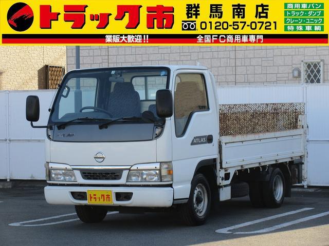 日産 1.6t積・アトラス平ボディ垂直PG600kg・4ナンバー