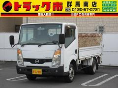アトラストラック1.2t積・垂直パワーゲート600kg・4WD切替H/L切替