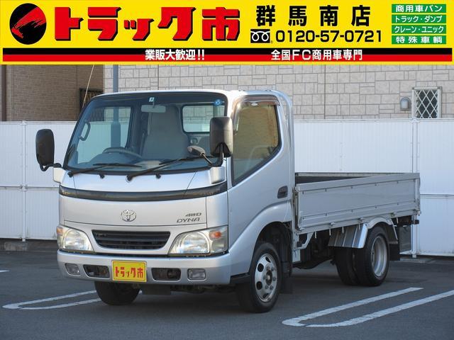 トヨタ 1.3t積・ダイナ平ボディ・4WDフルタイム