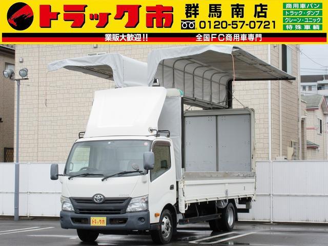 トヨタ 3t積・ダイナ電動幌ウイング・ワイド超ロング・ラッシング1段