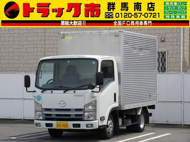 マツダ タイタントラック 【2t積・アルミバン標準10尺】ラッシング1段・5t未満