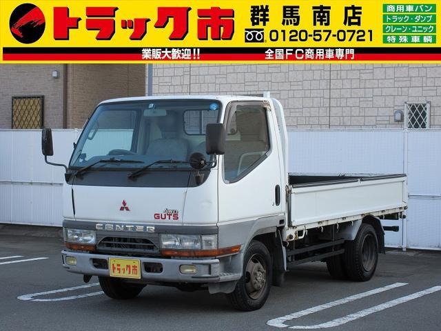 三菱ふそう 1.5t積・キャンターガッツ平ボディ・4WD(H/L切替) 1.5t積・キャンターガッツ平ボディ・4WD(H/L切替)