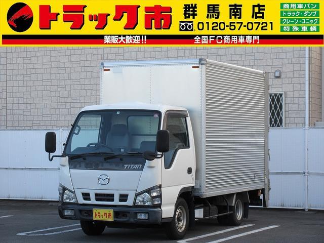 マツダ タイタントラック 1.1t積・アルミバン・垂直パワーゲート・車両総重量5t未満