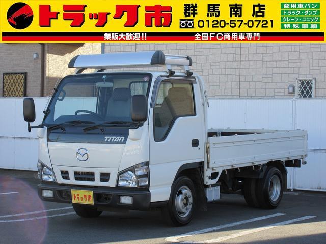 マツダ タイタントラック 1.4t積・タイタン平ボディ・標準10尺・5MT 左電格ミラー・集中ドアロック・車両総重量3.5t未満