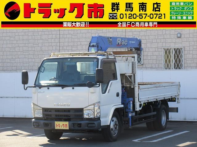 いすゞ 3t積・3段クレーン・平ホディ・ラジコン・2.63t吊り