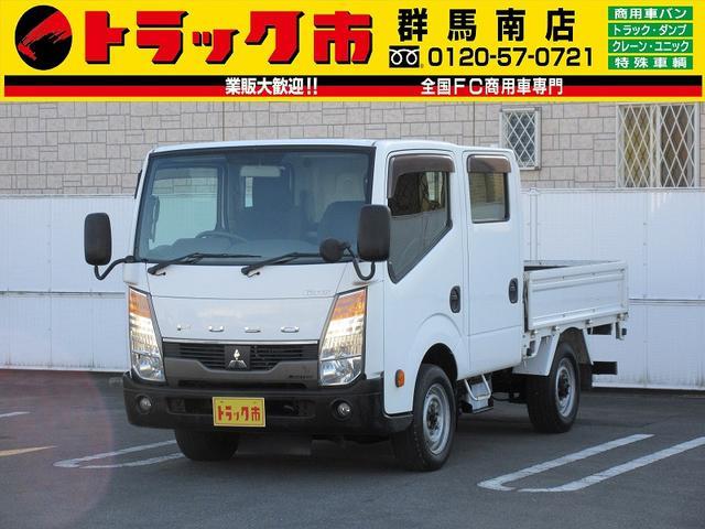 三菱ふそう 1.15t・Wキャブ平ボデイ・4WD