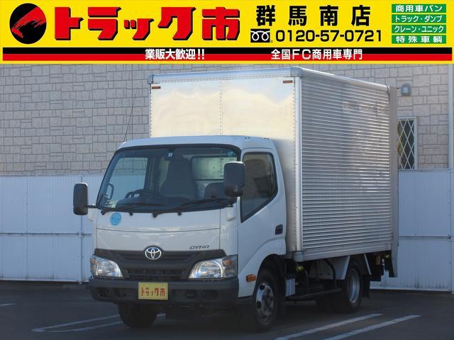 トヨタ 1.95t積・垂直パワーゲート・AT・車両総重量5t未満