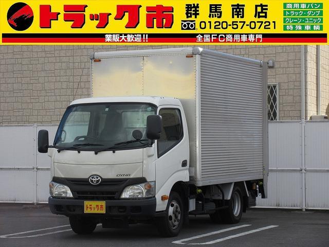 トヨタ 1.95t積・アルミバン・パワーゲート・AT・総重量5t未満