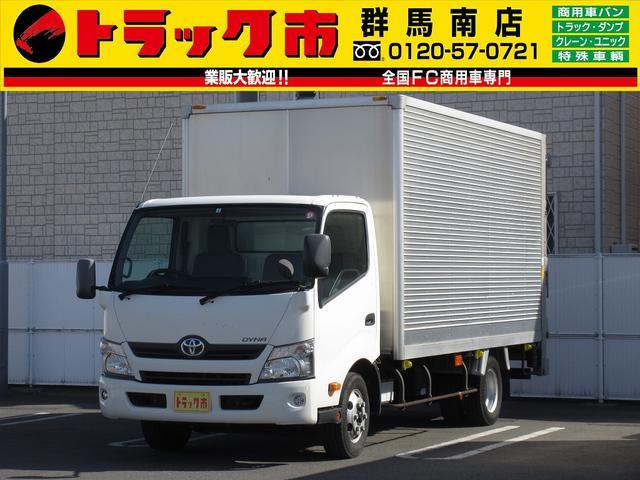 トヨタ 3t積・アルミバン・ワイドロング・垂直パワーゲート650kg
