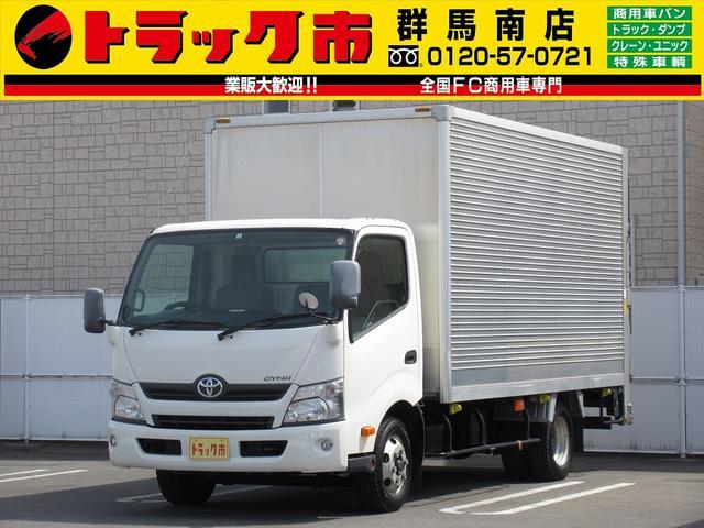トヨタ ダイナトラック 3t積・ワイドロング・垂直PG650kg・AT・ラッシング